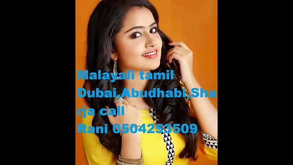 Housewife, Call girl, Dubai, Call