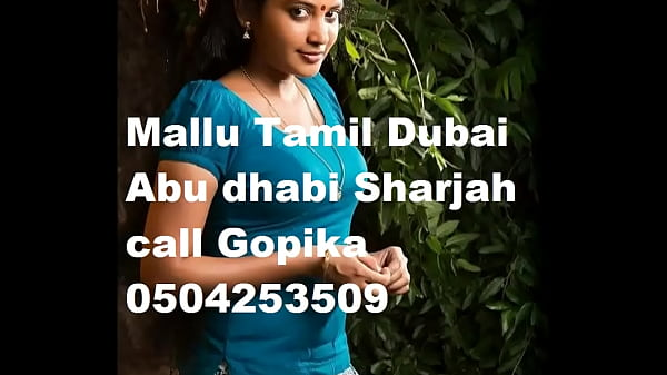 Call girl, Dubai