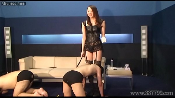 Game, Japanese game, Japanese games, Dominatrix, Japanese punish, Game japanese